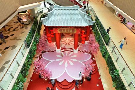 dekorasi mall