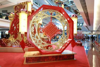 dekorasi imlek di mall cover