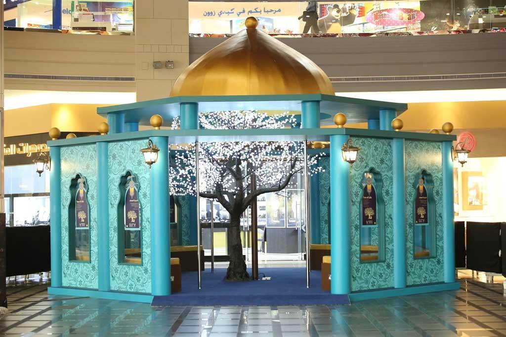 dekorasi tema ramadhan